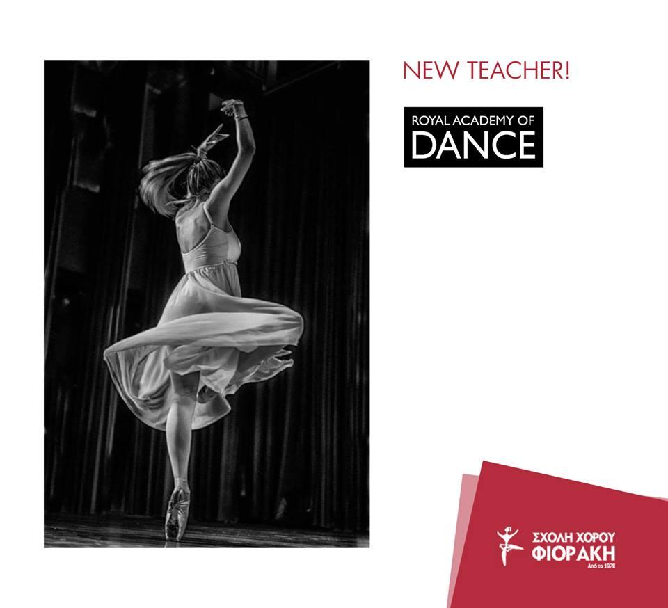 Σχολή Χορού Φιοράκη, νέα καθηγήτρια!